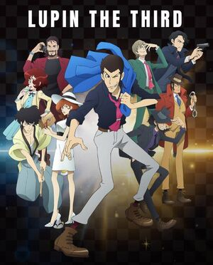 Lupin Part V