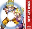 Dragon Ball Z Kai/Episodes
