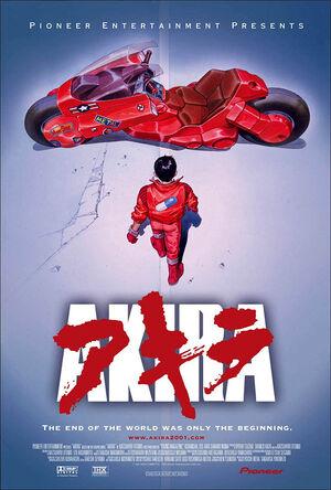 Akira-dvd