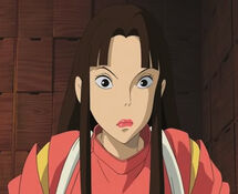 Lin Spirited Away