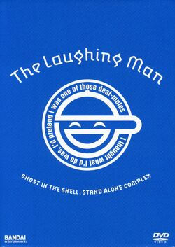 SAC laughing man