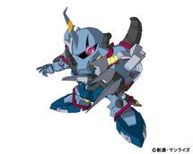 Grappler Gouf
