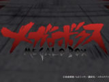 Megalo Box/Episodes