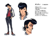 Space Dandy 001