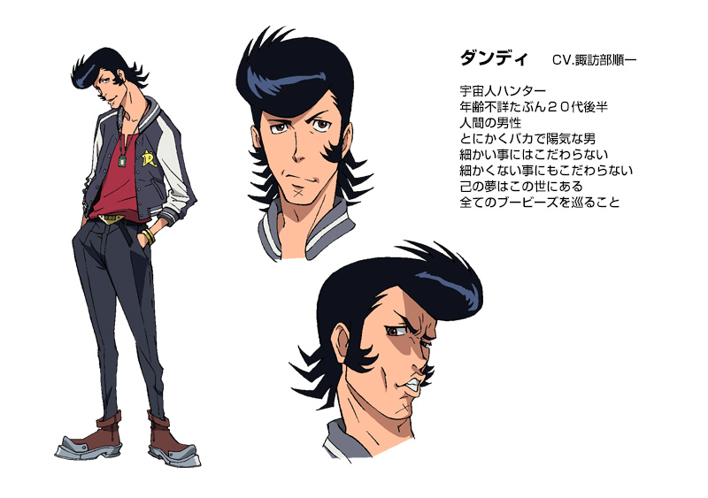 Image result for space dandy