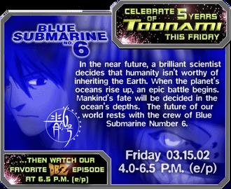 Blue Submarine No