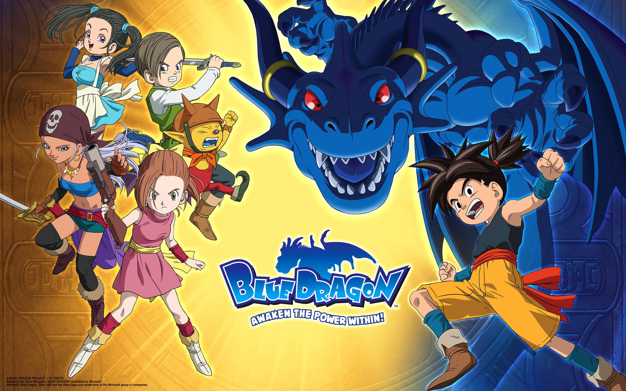 Blue dragon toonami wiki fandom powered by wikia