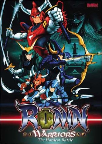 Ronin warriors toonami wiki fandom powered by wikia - Ronin warriors warlords ...