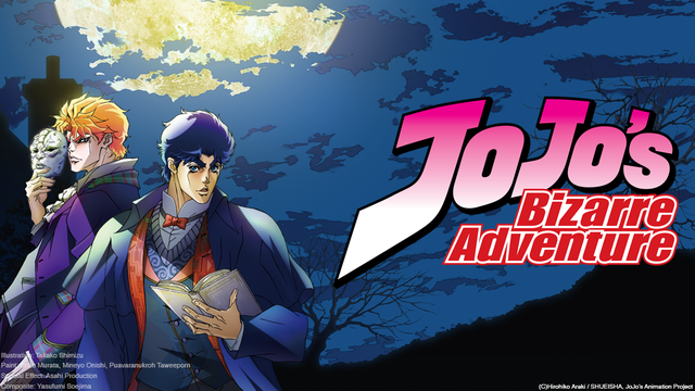 JoJo's Bizarre Adventure | Toonami Wiki | FANDOM powered by Wikia