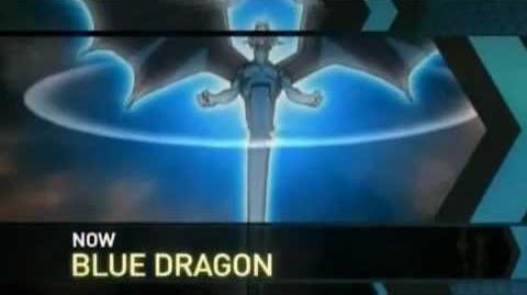 Blue Dragon Toonami 2008 Bumps-0
