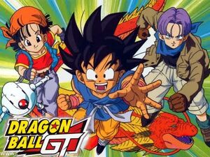 Dragon-ball-gt (1)