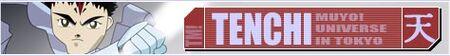 Char banner tenchi