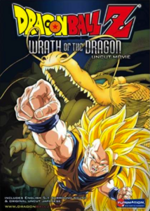 Wrath of the Dragon