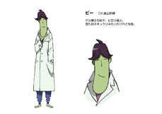 Space Dandy 005