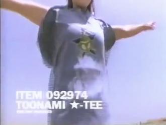 Toonami Star-Tee1