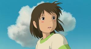 Spirited Away | Toonami Wiki | FANDOM powered by Wikia