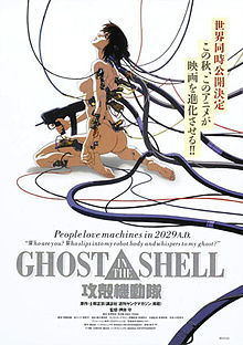 GhostintheShellMovie