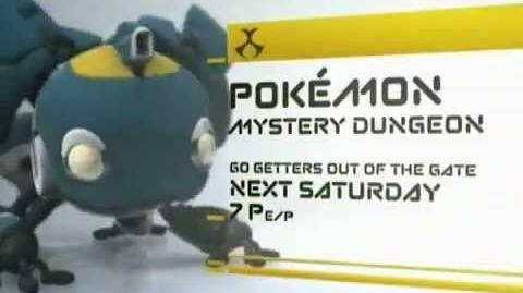 Pokémon Mystery Dungeon Go Getters Out of the Gate Toonami Promo