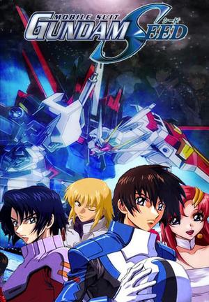 Gundam SEED DVD
