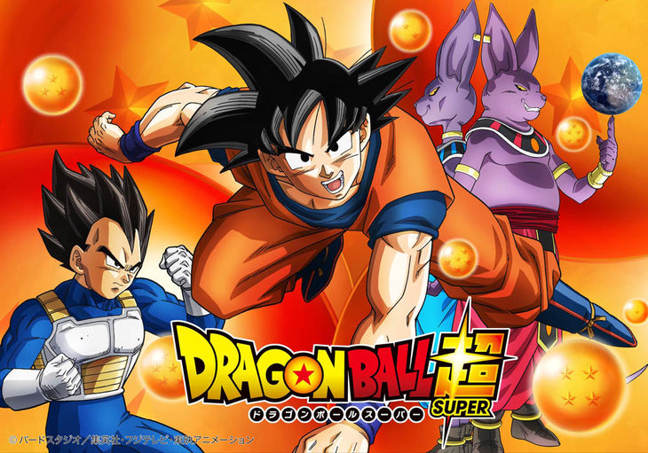 Dragon Ball Super Toonami Wiki Fandom Powered By Wikia