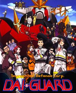 Daiguard
