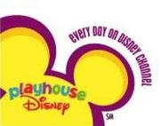 180px-PlayhouseLogo-711521