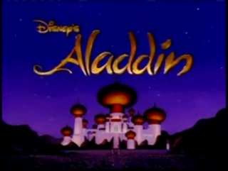 File:Aladdintitlecardhy4zd2.png
