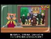 Japanese Starting Cutscene3