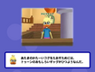 StoryJapanese3