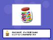 StoryJapanese6