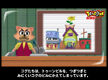 Japanese Starting Cutscene7