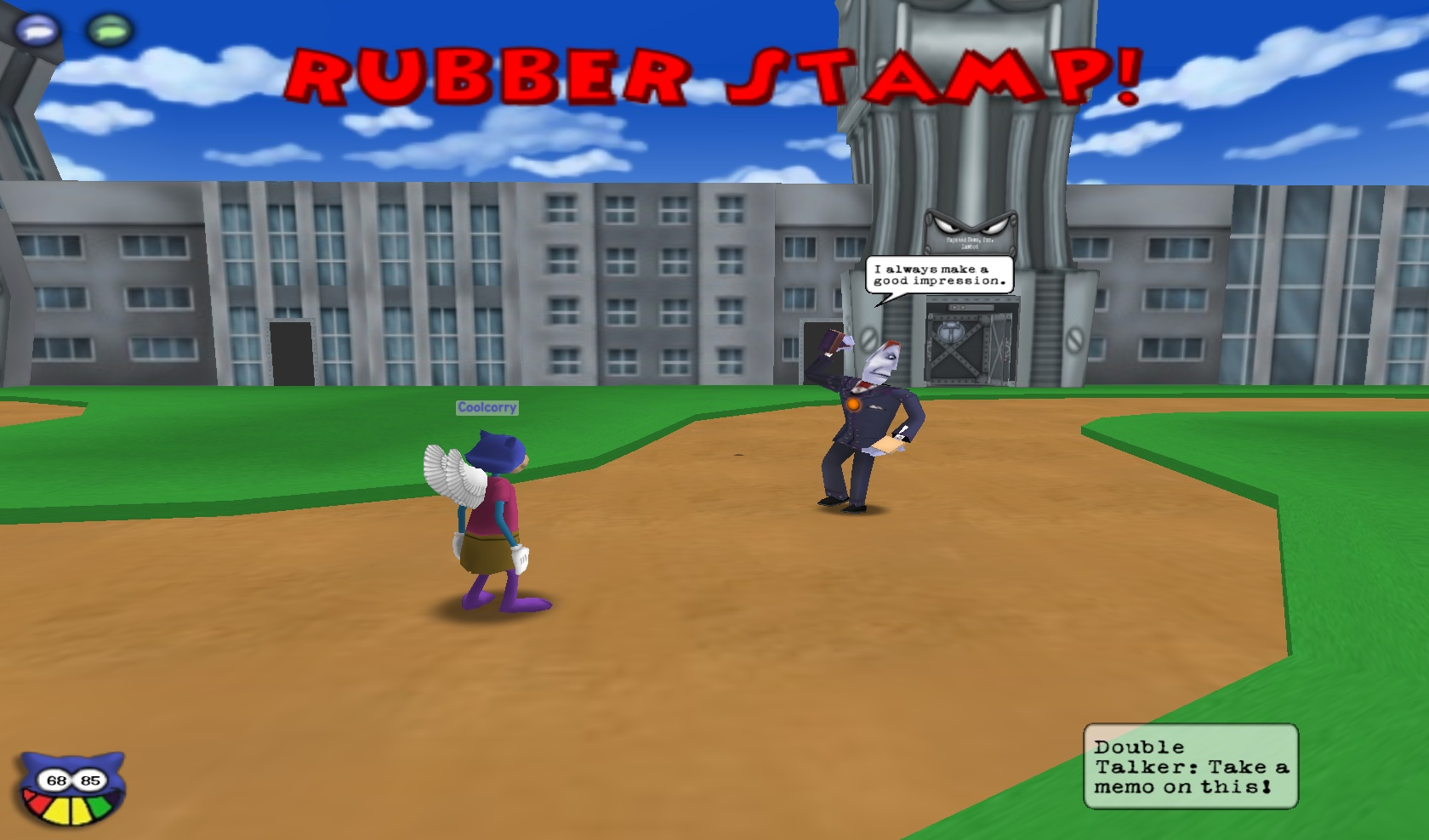 Rubber Stamp | Toontown Wiki | FANDOM powered by Wikia