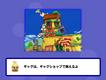 StoryJapanese5