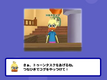 StoryJapanese7