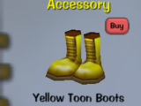 Toon Boots