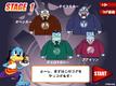 Cog Target Japanese2