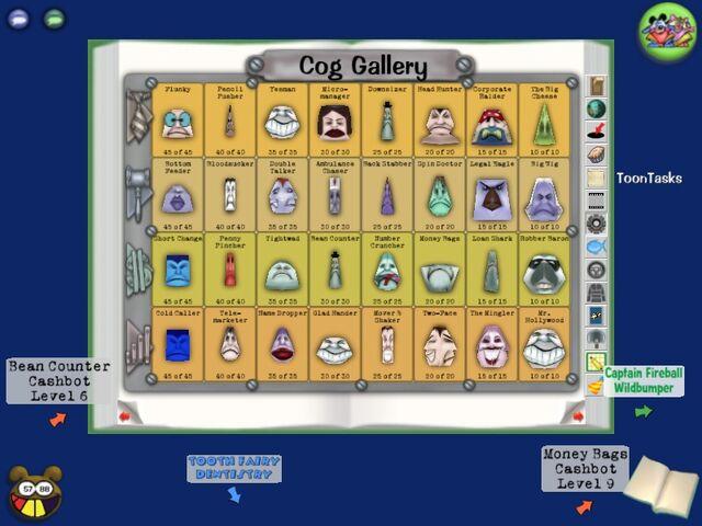 File:Cog Gallery.jpg