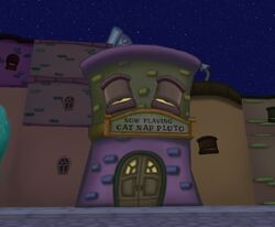 The Dreamland Screening Room