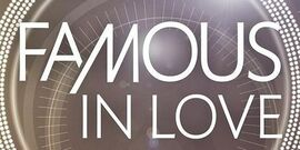 Famous in Love (TV series) logo