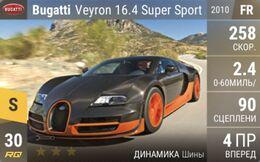 Bugatti Veyron 16.4 Super Sport (2010)