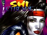 Shi \ Cyblade: The Battle for Independents