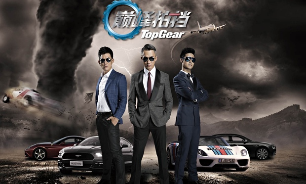 Top Gear China Top Gear Wiki Fandom Powered By Wikia