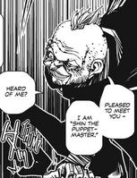 Shin (Vampire Hunter D)