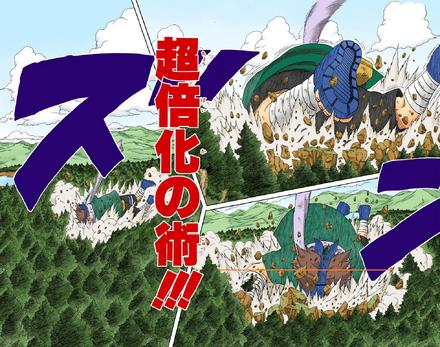 Giant choji 2