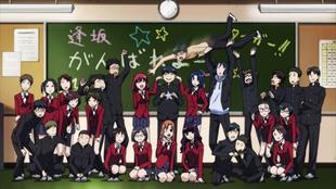 CLASS 2-C