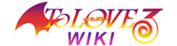 To Love Ru Wiki Wordmark
