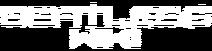 Beatless-wordmark