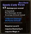 Speedy Camp Torch.jpg