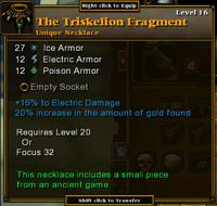 TriskellionFragment