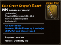 Epic Great Steppe's Reach